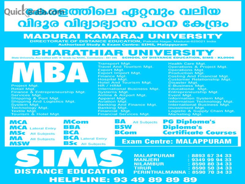 SIMS (Saga Institute of Management Studies) in malappuram