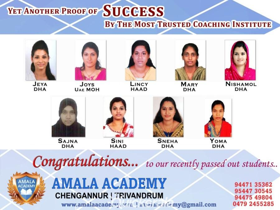 Amala Academy in pathanamthitta, pathanamthitta   Amala