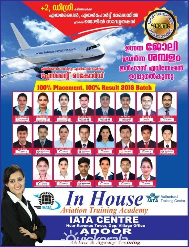 In House Aviation Training Academy in adoor, pathanamthitta